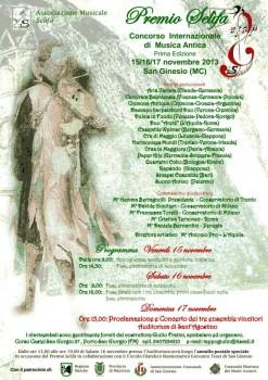 concorso_internazionale_di_musica_antica_premio_selifa2014